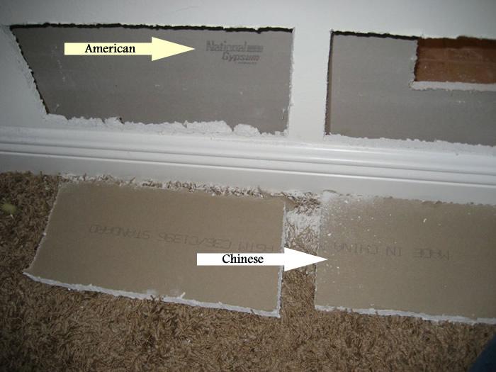 Diy sheetrock repair
